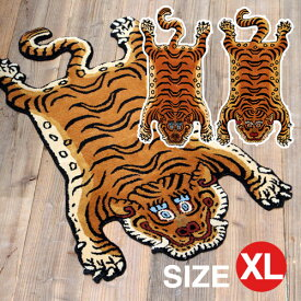 TIBETAN TIGER RUG X LARGE (チベタン タイガー ラグ X ラージ) 【送料無料】 【ポイント10倍】