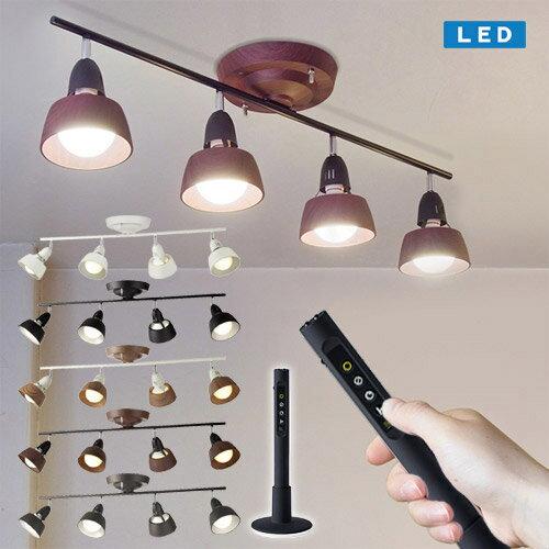 ■ HARMONY GRANDE REMOTE CEILING LIGHT LED (ハーモニー グランデ リモート シーリング ライト LED電球タイプ) AW-0359E 【送料無料】 【ポイント10倍】