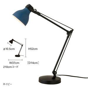 ■CROTTENDESKLIGHT(クロッテンデスクライト)LT-2720