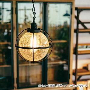 ■AOPENDANTLIGHT(アオペンダントライト)LT-2626/7/8/9【送料無料】【ポイント10倍】