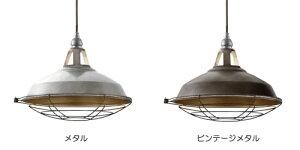 ■JAILPENDANTLIGHTL(ジェイルペンダントライトL)AW-0409【送料無料】【ポイント10倍】