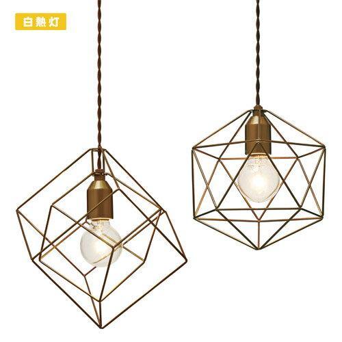 BLEIS PENDANT LIGHT (L) (ブレイス ペンダント ライト(L) 白熱灯電球タイプ) LT-1091 【送料無料】 【ポイント5倍】 【IF】