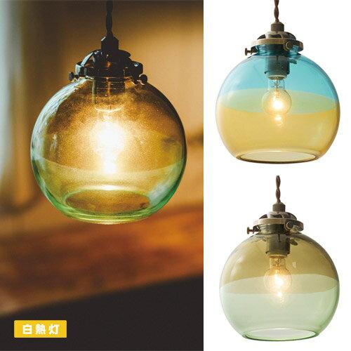 ■ ARVIKA PENDANT LIGHT (アルビカ ペンダント ライト 白熱灯電球タイプ) LT-1593【送料無料】 【ポイント5倍】