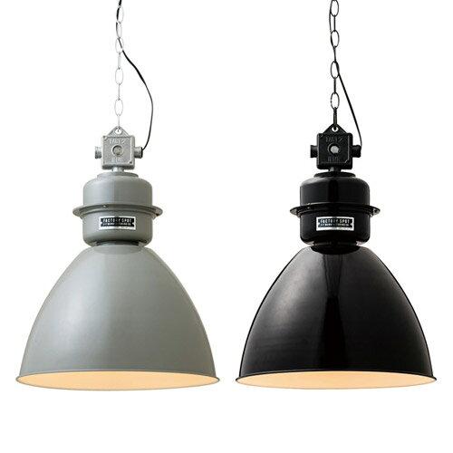 ■ NORMANTON PENDANT LIGHT (ノルマントン ペンダント ライト) LT-1862/3/4 【送料無料】 【ポイント10倍】