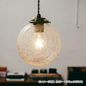 ■ORELIALPENDANTLIGHT(オレリアLペンダントライト)LT-1941/2/3/4【送料無料】【ポイント5倍】