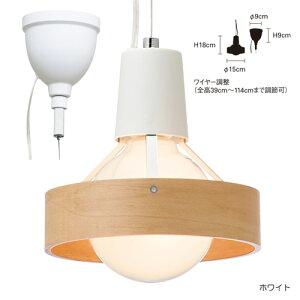 ■SAN1PENDANTLIGHT(サン1ペンダントライト)LT-2704/5/6【送料無料】【ポイント5倍】