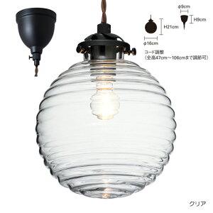 ■TURKUPENDANTLIGHT(トゥルクペンダントライト)LT-2650/1/2【送料無料】【ポイント5倍】