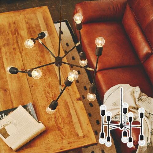 FRINTROP PENDANT LIGHT (フリントロップ ペンダント ライト) LT-3051/52 【送料無料】 【ポイント10倍】 【IF】