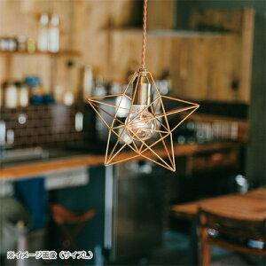 BLEIS(L)STARPENDANTLIGHT(ブレイスLスターペンダントライト)LT-1091/3【送料無料】【ポイント5倍】
