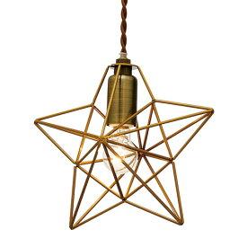 BLEIS(S) STAR PENDANT LIGHT (ブレイスS スター ペンダント ライト) LT-1087/LT-1088 【送料無料】 【ポイント5倍】 【IF】