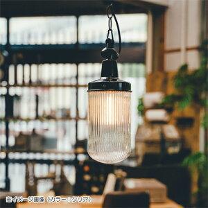OAKDALEPENDANTLIGHT(オークデールペンダントライト)LT-3384/5/6【送料無料】【ポイント5倍】