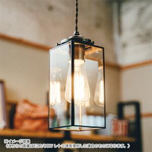 KOSTONPENDANTLIGHT(コストンペンダントライト)LT-3393/4/5【送料無料】【ポイント5倍】