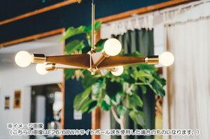 LINDENHURSTPENDANTLIGHT(リンデンハーストペンダントライト)LT-3407/8/9【送料無料】【ポイント10倍】