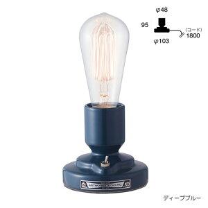 ■COMPASSSTANDLIGHT(コンパススタンドライト)AW-0479【ポイント5倍】