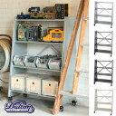 【ダルトン DULTON】 4 TIER TAPERED METAL SHELF (4 タイヤー テイパード メタル シェルフ) 116-323 【送料無料】 【P10B-DT】