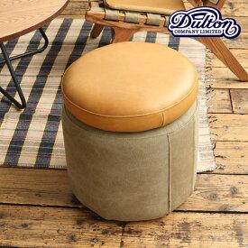 【ダルトン DULTON】 DYLAN STOOL CONTAINER (ディラン スツール コンテナ) K855-1002 【送料無料】
