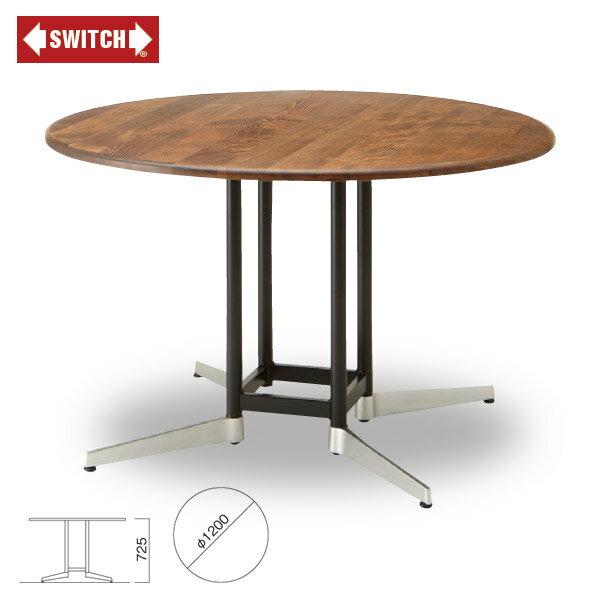 ■ 【SWITCH】 KARL 120 ROUND TABLE (カール 120 ラウンド テーブル) 【送料無料】 【ポイント10倍】