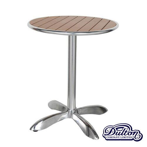 【ダルトン DULTON】 ALUMINUM CAFE TABLE RND LBR (アルミニウム カフェテーブル ラウンド ライトブラウン) H845-1019LBR 【送料無料】 【ポイント10倍】
