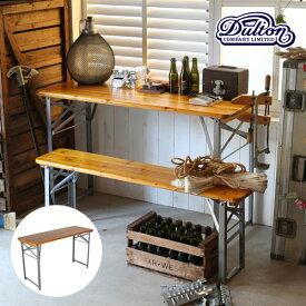 【ダルトン DULTON】 BEER TABLE 130 SILVER (ビア テーブル 130 シルバー) H745-942-13SV 【送料無料】 【P10B-DT】