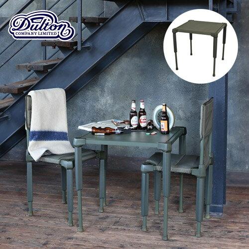 【ダルトン DULTON】 DOUGLAS ASSEMBLING TABLE (ダグラス アセンブリング テーブル) K845-987 【送料無料】 【ポイント10倍】