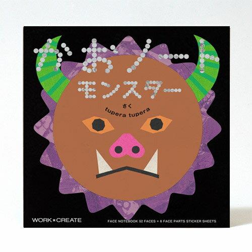 コクヨ かおノート モンスター KOKUYO (tupera tupera ツペラ ツペラ) 【AS】