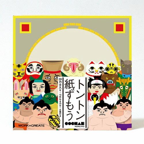 コクヨ トントン紙ずもう KOKUYO (COCHAE コチャエ) 【AS】