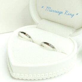 『世界にひとつのマリッジリング』 シンプル 鏡面仕上げ ペアリング 結婚指輪 マリッジリング ステンレス 2本 ペア 人気 おすすめ 価格 ネーム 刻印【楽ギフ_包装選択】【楽ギフ_メッセ】【楽ギフ_名入れ】 ジーラブ