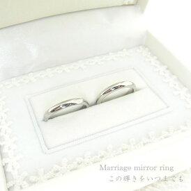 『世界にひとつの結婚指輪』マリッジリング ペアリング 結婚指輪 シンプル 刻印 純白ブライダルケース付き 〈2本セット価格〉 【楽ギフ_包装選択】【楽ギフ_メッセ】【楽ギフ_名入れ】 ジーラブ ブライダル eri