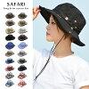 男女兼用メンズレディース帽子ハットサファリテンガロンコットン綿ワイヤー入り2wayアレンジシルエット持ち運び携帯あご紐カジュアルML