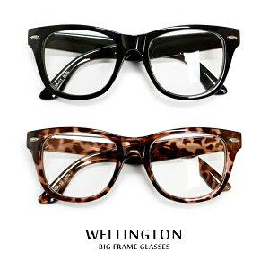 ウェリントン レディース メンズ メガネ サングラス セル セルフレーム スタッズ 伊達めがね ダテ眼鏡 UVカット 紫外線対策 シンプル レトロ アンティーク 小顔効果 大きめ 太め 上品 黒縁 ブ