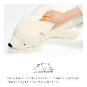 ネコねこ猫イヌいぬ犬クマくま熊シロクマクジラくじら豚ブタぶたペンギンアザラシあざらし抱きまくら抱き枕クッションぬいぐるみもちもちふわふわフワフワかわいいプレゼントギフトプレミアムねむねむnemunemuLサイズアニマルコタロウ