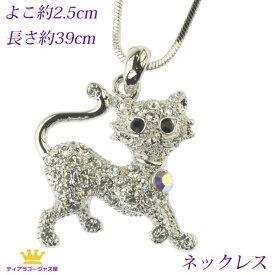 【 送料無料 】 ネックレス 猫 ねこ ネコ 散歩 cat レディース おしゃれ ペンダント アクセサリー ジュエリー cat kitten ギフト プレゼント