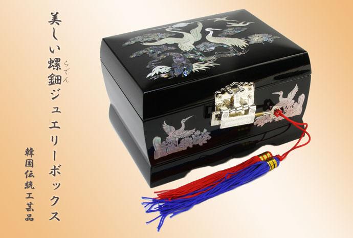 螺鈿らでん 宝石箱 ジュエリーボックス オルゴール 鏡台 鍵付き 黒 J6bk プレゼント
