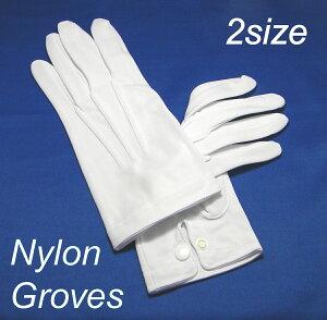 手袋 つり革 触らない 手袋 防護 薄手 レディース メンズ ナイロン 白 通勤 スナップ 礼装 ドライバーグローブ 宝石/メール便可