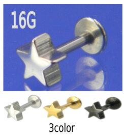 星 ピアス ラブレット16G 片耳 ステンレス レディース メンズ ボディピアス 皿形キャッチ