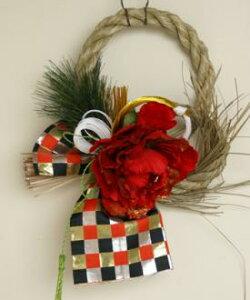 お正月飾り しめ縄飾り 帯【花恭】