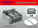 日本航空電子MX34シリーズ16極Fコネクタキット/16P025K-MX34-JAE-F