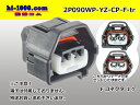 2p090wp yz cp f tr