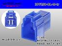 3pf250-bl-m-tr