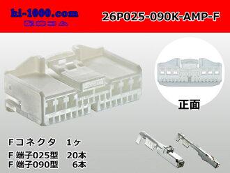 26P-AMP制造025型20极090型6极混合手术刀端子一侧耦和器F025-AMP-343-1+F090-SMTS/26P025-090K-AMP-F