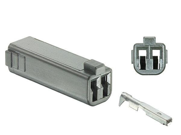 三菱電線工業製040型UCシリーズ2極Fコネクタ[灰色](端子付)/2P040K-UC-GR-F