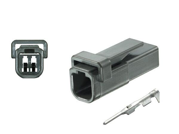 三菱電線工業製040型UCシリーズ2極Mコネクタ[灰色](端子付)/2P040K-UC-GR-M