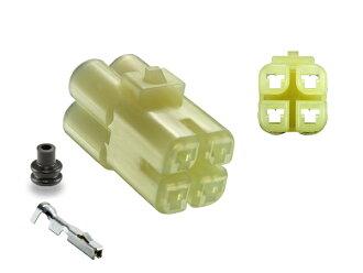 4 PSMDC female coupler Kit F090WP-SMDC/4PWP-smdcFkit