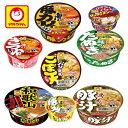 にぎわい広場マルちゃん カップ麺 ミニ 24食セッ 小腹対策に 博多とんこつ追加 送料無料