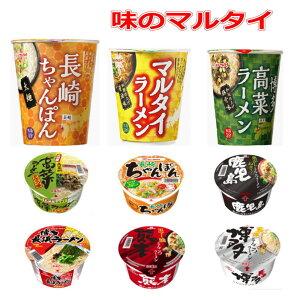新着 にぎわい広場カップ麺 カップうどん 焼きそば レギュラーサイズ 大集合 100個セット 関東圏送料無料 災害 非常食