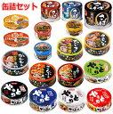 新着 ホテイフーズ 極洋 缶詰 焼き鳥 サバ イワシ いわし 惣菜 缶詰 15個セット 関東圏送料無料