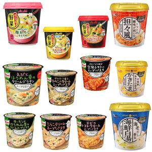 新着 にぎわい広場スープはるさめ パスタセット 12種味 (24個) クノールスープDELI おどろき野菜はるさめ スープ春雨 ヘルシー志向のあなたに 関東圏送料無料