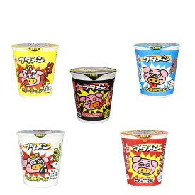 新着 にぎわい広場 スナック感覚のカップ麺 おやつカンパニー ブタメン 30個セット 関東圏送料無料