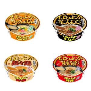 新着 にぎわい広場 サンポー食品 九州の味 ばりよか 豚骨ラーメン 醤油豚骨ラーメン ちゃんぽん 24食セット 送料無料