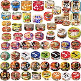 いなば ホテイ 極洋 焼き鳥 カレー缶詰 さば いわし ツナコーン 惣菜 缶詰 60缶セット 関東圏送料無料 新着 にぎわい広場